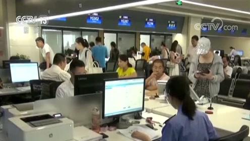 北京2019年度积分落户 指标审核结果可查 有异议可申诉