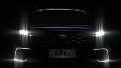 品质大空间纯电SUV福特领界EV上市
