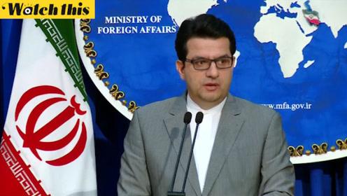 伊朗警告美国:别插手油轮的事 否则后果会很严重