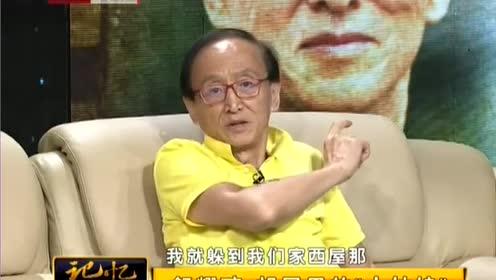 """舒耀瑄:""""当年我的胆子特别小"""""""