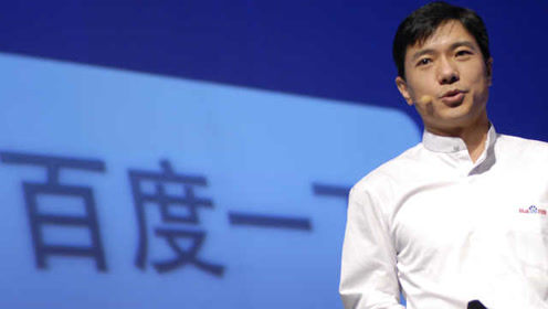 李彦宏回应投资知乎果壳:充实内容,提升用户体验