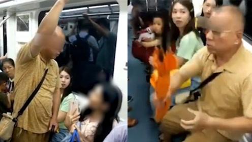 女生生理期乘地铁遭老人抢座 :我打死你!
