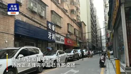 """深圳龙华一房东贴租房小广告被罚引质疑,城管部门回应""""零容忍"""""""