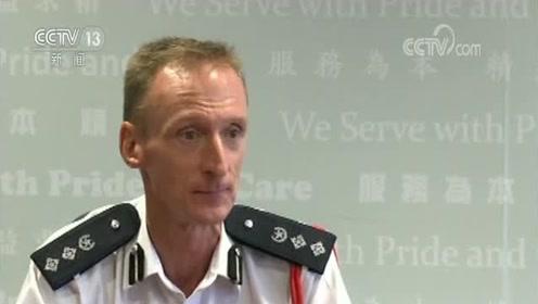 """《新闻联播》点名香港""""分裂派""""老师 警察13岁女儿在校遭误导"""
