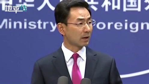 """加拿大总理称""""不会向中国退让""""中方强硬表态当场发出严重警告!"""