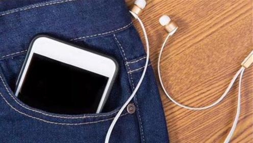 手机放在口袋里,一定要关掉这个功能,别不当个事,学会好处多多