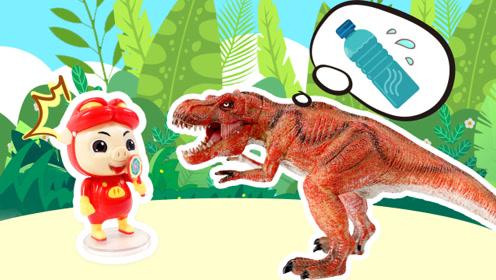 恐龙日记解决水源的问题,大百科知识造雨神器下雨盒。