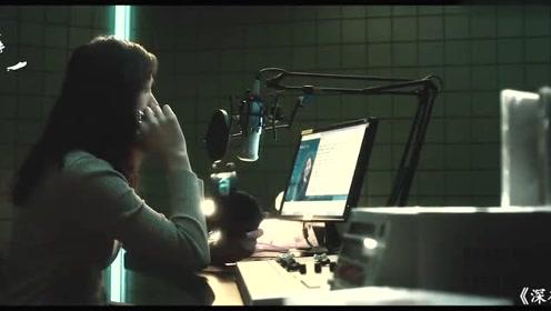 电台美女最后一天上班,杀人犯绑架美女家人,威胁美女不要辞职
