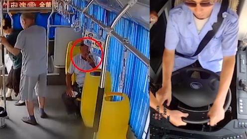 惊险!邓州一男子强拉行驶中公交车方向盘 致使车辆险些撞上花坛