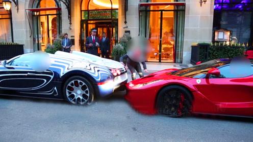 5000万布加迪街头倒车,一脚油门撞上法拉利,这车比它还贵!