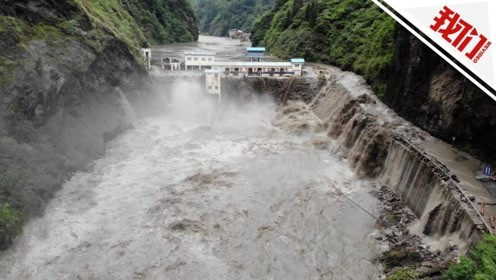 航拍阿坝州龙潭水电站漫坝现场:滚滚山洪从7个窗户喷涌而出