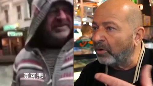 """西方媒体有毒!""""谎言""""×3!希腊大叔劝诫年轻人去寻找真相"""