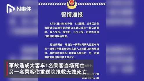 广东佛山一客车与重型货车碰撞现场:侧翻90度,造成2人死亡