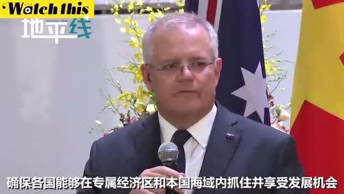 澳大利亚总理访问越南双方成功签订合租备忘录脸上都笑开了花