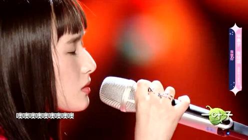 张钰琪展现自己最强高音,搭档华晨宇真是炸裂舞台