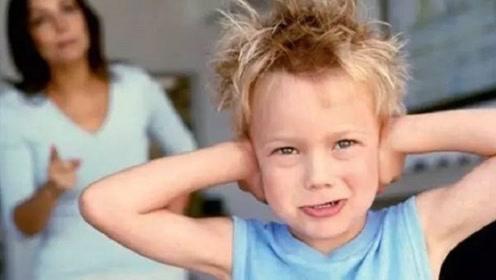 """被吼大的孩子,都会有2种""""性格缺陷"""",妈妈要控制好情绪"""