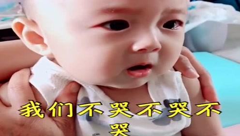 一听到妈妈说哭,宝宝就忍不住了,这演技不当演员可惜了!