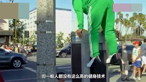 健身高手伪装成大胖子,到街头狂虐高手,场面十分激烈!