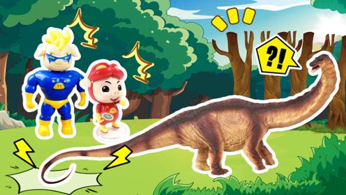 恐龙日记帮恐龙寻找新家园,大百科走路会打雷的恐龙?