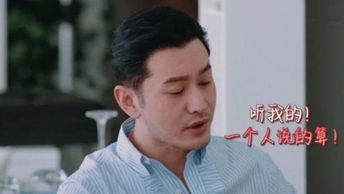 """《中餐厅》名场面之黄晓明,节目里节目外你所不知道的""""二哥"""""""