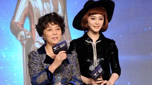范冰冰妈妈不再沉默,说出李晨与女儿分手原因,网友:早该如此!