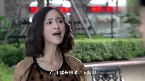 韩文静为了帮闺蜜找着男友,竟然想出这么损的招,连大妈都糊弄!