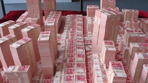 如果在银行存进去1个亿,一年到底能涨多少利息?