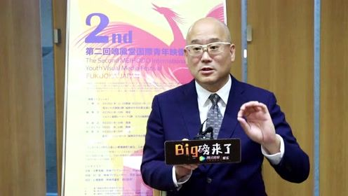 第二届鸣凤堂国际青年影像节专访  宿志刚谈人才国际化