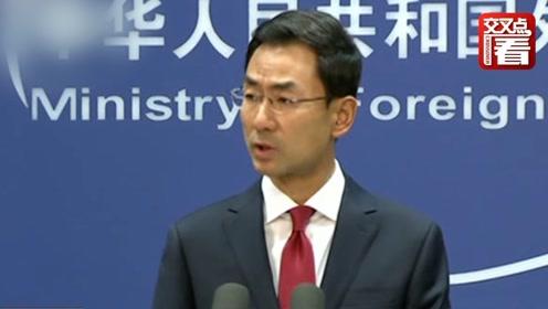 非洲国家在日本出席国际会议受到中方压力?中国外交部驳斥
