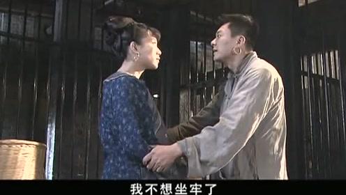 边城汉子:蒲地流张正英监狱会面后,放下了对抗的姿态,答应上交草鞋。