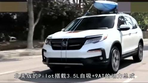 本田大7座旗舰SUV将国产,或配2.0T9AT,比汉兰达还大