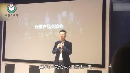 王欣带领快播团队,退出新产品灵鸽,市场估值高达2亿美元