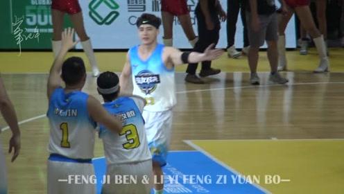李易峰篮球少年充满活力的出场