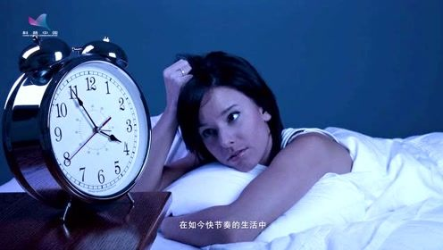 健康百科-失眠不仅是睡不着