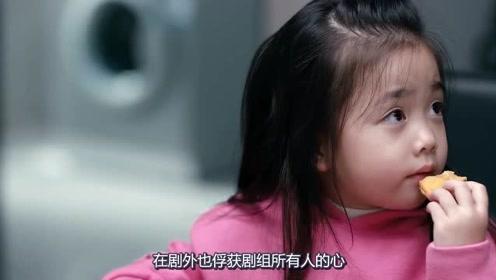 《遇见幸福》花絮:全剧组的开心果,一个吻让蒋欣神魂颠倒
