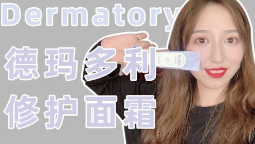 PK掉很多大牌,获得韩国美妆节目第1名的面霜,到底有多好用?