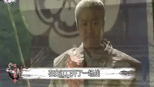 """""""日本""""这个名字到底是什么意思,是怎么来的日本学者为何想改"""