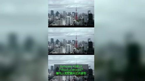 UMAMIISM上海展示会回顾