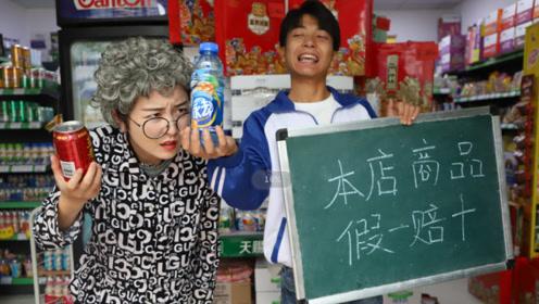 熊孩子逛超市为得到免费饮料,连续三次恶搞近视眼老板,太调皮了