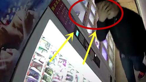 男子深夜来到无人售货店,看到监控后捂脸,蠢操作令人大笑!