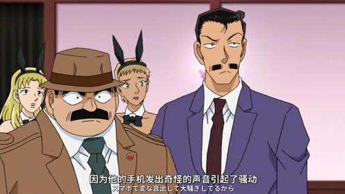 《名侦探柯南》不愧是岳父,揍起女婿来下手就没有留情过