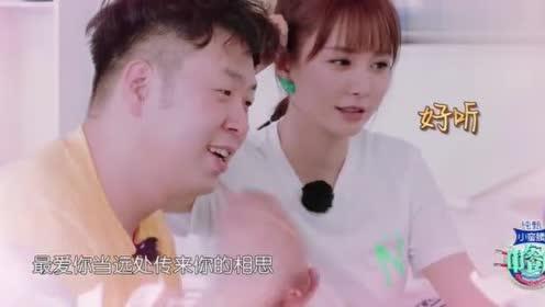 杨紫再现神曲《小邋遢》,吉他弹唱王俊凯