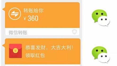 """防人之心不可无!2019出现""""微信新骗局"""",不少人都中招了!"""