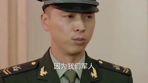 陆战之王:牛努力演讲效果出众,叶晓俊渐渐感动,全场欢呼