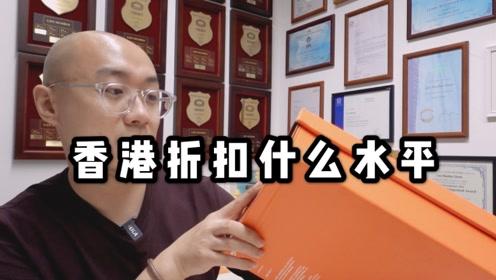 香港运动品折扣店里的价位怎么样?