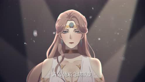 伍觉-《生》MV