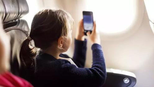 """在飞机上""""玩手机""""会导致事故?规定解除后,才知道被骗了好多年"""