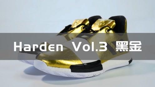 哈登3黑金实战测评,鞋舌有致命缺点,这谁受得了?