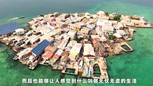 世界上人口最密集的小岛,密密麻麻全是人,每家都住了10几个人