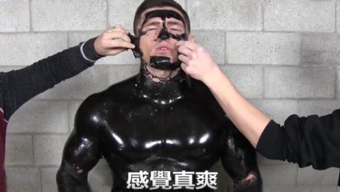 老外将去黑头面膜涂满全身,撕下来的表情很酸爽!一起来见识下